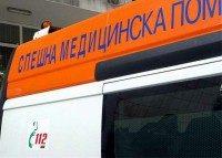 ДАРИХА 500 ЛИТРА ГОРИВО ЗА ЛИНЕЙКИТЕ В МОНТАНА
