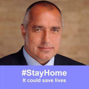 Длъжни сме да направим всичко по нашите сили, за да защитим живота и здравето на българския народ, написа премиерът Борисов във Фейсбук