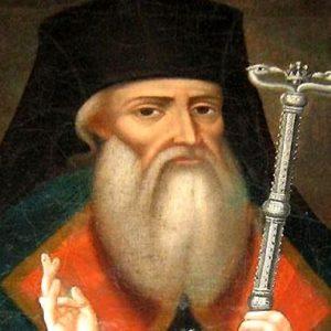 Почитаме св. Софроний Врачански днес
