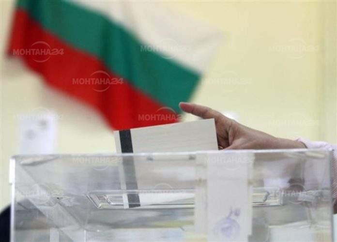 Как да проверим в коя избирателна секция ще гласуваме
