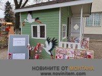 """""""МАРТЕНИЧКИ ЗА НАДЕЖДА"""" СЪБРА 3 050 ЛВ"""